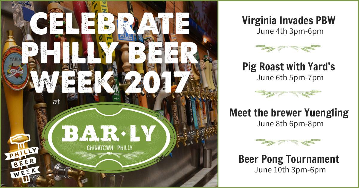 Philly Beer Week 2017 #PBW17